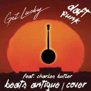 musica Daft Punk Get Lucky ilustración