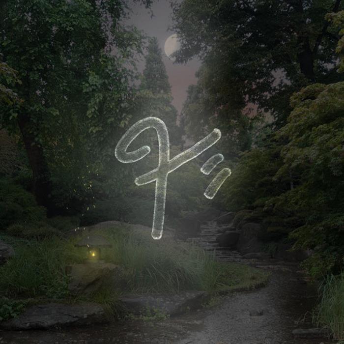 musica-de-fondo-el-viaje-antes-del-amanecer